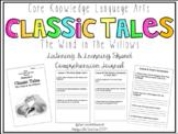 CKLA 3rd Grade Listening & Learning Comprehension Journal-Domain 1