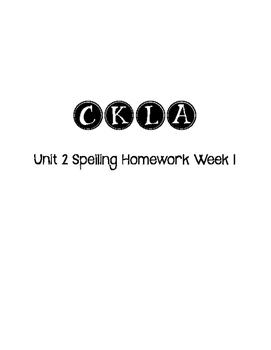 CKLA 3rd Grade Unit 2 Week 1 Spelling Homework FREEBIE