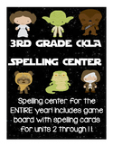 CKLA 3rd grade Spelling Center for the ENTIRE year