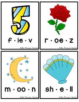 CKLA Blending Picture Cards {Kindergarten}