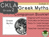 CKLA Core Knowledge Second Grade Greek Myths Companion Domain 4