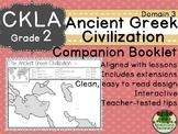 CKLA  Domain 3 Second Grade Ancient Greek Civilization Booklet TEAM LICENSE