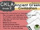 CKLA  Domain 3 Second Grade Ancient Greek Civilization Booklet TEAM LICENSE