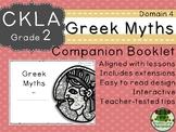 CKLA  Domain 4 Second Grade Greek Myths Companion Booklet