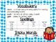 CKLA / EngageNY Unit 8 Lesson 17 PowerPoint