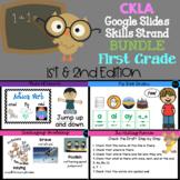 CKLA First Grade Skill Strand PPT Bundle (Amplify, EngageNY)