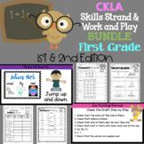 CKLA First Grade Skills Strand MEGA Bundle PPT,Work & Play (Amplify, EngageNY)