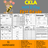 CKLA First Grade Skills: Work and Play Unit 3 (Amplify, EngageNY)