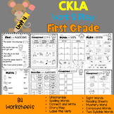 CKLA First Grade Skills: Work and Play Unit 4 (Amplify, EngageNY)