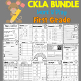 CKLA First Grade Work and Play Bundle  (Amplify, EngageNY)