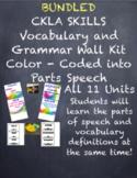 CKLA Gr 3 SKILLS Vocabulary Grammar Word Wall ALL 11 Units Bundle