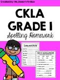 CKLA Grade 1 Spelling Homework