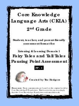 CKLA Grade 2 Domain 1- Fairy Tales and Tall Tales Pausing