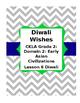 CKLA Grade 2: Domain 2: Early Asian Civilizations Lesson 6 Diwali Writing