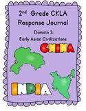 CKLA Grade 2 Domain 2 Reading Response Journal
