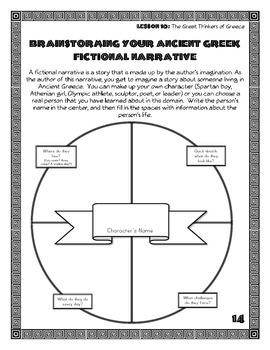 CKLA Grade 2 Domain 3 Ancient Greek Civilization Listening Journal