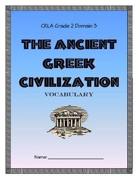 CKLA Grade 2 Domain 3 Ancient Greek Civilization Vocabulary Pack