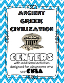 CKLA Grade 2 Domain 3 Ancient Greek Review Centers