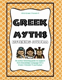 CKLA Grade 2 Domain 4 Greek Myths Active Listening Journal