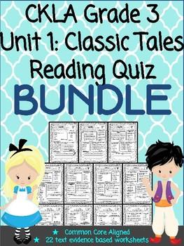 CKLA Grade 3 Unit 1 Classic Tales Quiz BUNDLE