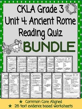 CKLA Grade 3 Unit 4 Ancient Rome Quiz BUNDLE