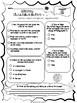CKLA Grade 3 Unit 7 Ch. 9 Astronomy Reading Quiz