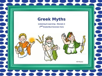 Greek Myths (CKLA)