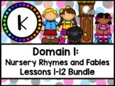 CKLA Kinder Domain 1 Flipchart Bundle