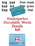 CKLA Kindergarten Decodable Words BUNDLE