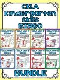 CKLA Kindergarten Skills BINGO BUNDLE Units 3-10