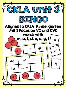 CKLA Kindergarten Skills Unit 3 BINGO