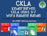CKLA Kindergarten Units 3-7 Word Building Bundle