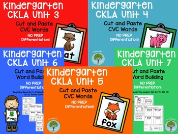 CKLA Skills Kindergarten Units 3-7 Word Building Bundle
