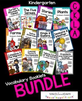 CKLA Kindergaten Assessment Vocabulary Booklets BUNDLE
