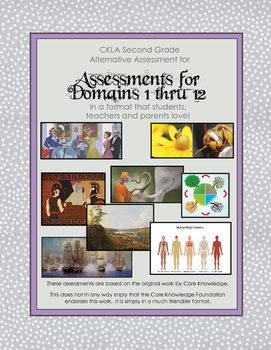 CKLA Second Grade Alternative Assessment - All 12 Domains