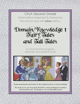 CKLA Second Grade Domain 1 Folk Tales and Tall Tales Alternative Assessment