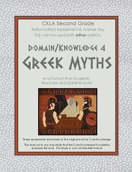 CKLA Second Grade Domain 4 Greek Myths Alternative Assessment