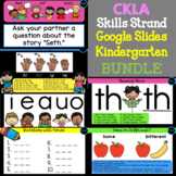CKLA Skill Strand Kinder Powerpoint Bundle (Amplify, EngageNY) Distance Learning