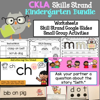 CKLA Skills Strand Bundle with Work and Play Worksheets: Kindergarten