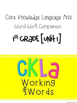 CKLA Skills Word Work Companion: 1st Grade Unit 1