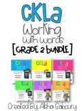 CKLA Skills Word Work Companion: 2nd Grade Bundle