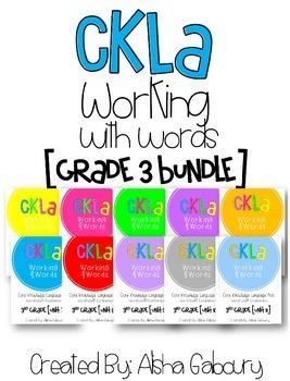 CKLA Skills Word Work Companion: 3rd Grade Bundle