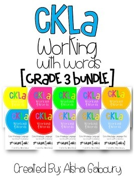 CKLA Skills Word Work Companion: 3rd Grade Bundle