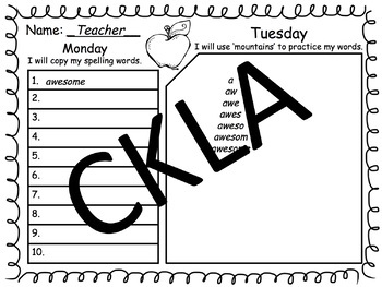 CKLA Spelling Homework Grade 2