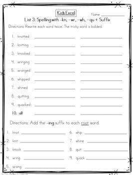 CKLA Spelling Unit 3 - Kids Excel Second Grade