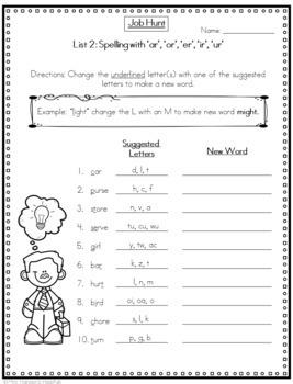 CKLA Spelling Unit Bundle - Grade 2