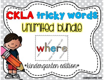 CKLA Tricky Words Unlimited Bundle {Kindergarten}