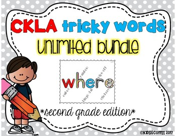 CKLA Tricky Words Unlimited Bundle {Second Grade}