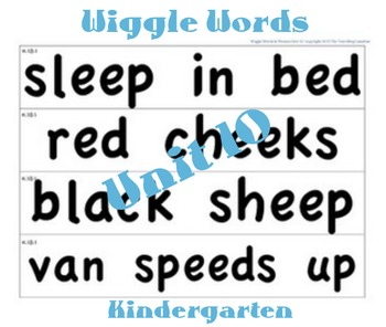 CKLA Kindergarten Unit 10 Wiggle Words Cards
