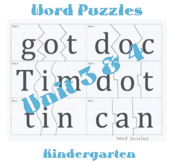 CKLA Kindergarten Unit 3 & 4 Decodable Word Puzzles